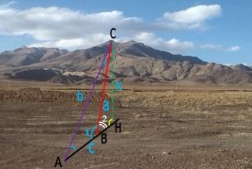 روش های اندازه گیری های غیر مستقیم فاصله