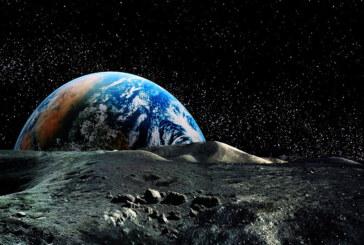 آسمان و افق در ماه
