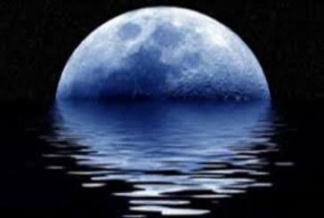 جو و آب در روی ماه