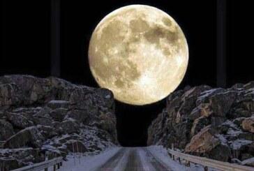 ابر ماه و میکرو ماه
