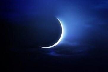 استهلال ماه (۱) – پارامترهای نجومی